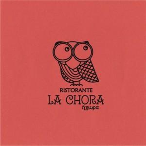 Logo identity Ristorante La Chora